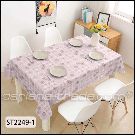 Плівка столова Фотопринт, двошарова ST2249-1