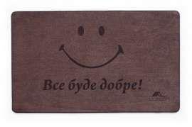 Коврик Шерсть, Smile, коричневий, 45х75 см