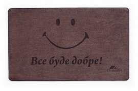 Коврик Шерсть, Smile, коричневий, 68х120 см