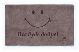 Коврик Шерсть, Smile, серый, 68х120 см