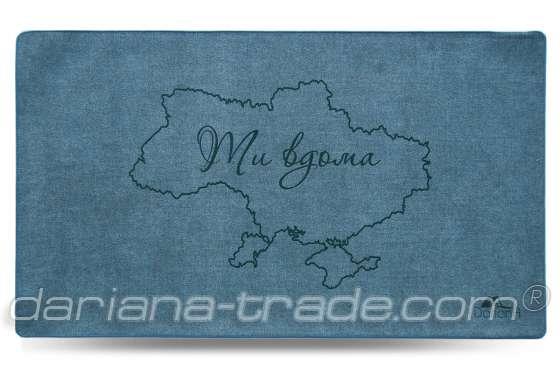 Килимок Шерсть, Ukraine, синій, 68x120 см